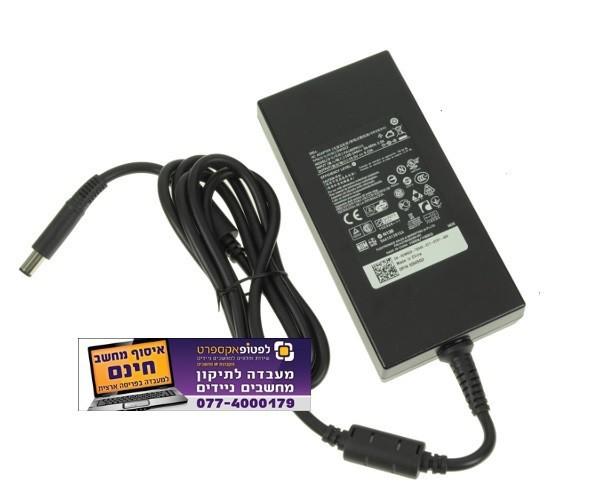מטען למחשב נייד דל Dell All in one Inspiron One 23 2350 Ac Adapter 180W