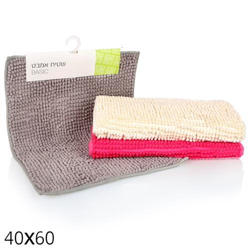 שטיח שאגי מגבת 60*40
