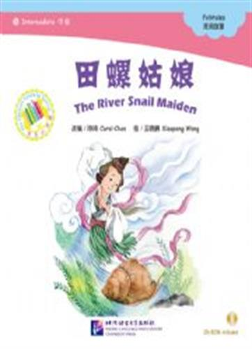 The River Snail Maiden - ספרי קריאה בסינית