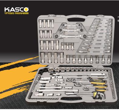 """סט 129 בוקסות משולב הינע 1/4""""+3/8""""+1/2""""  KASCO"""