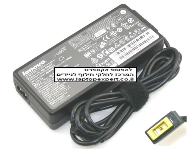מטען למחשב נייד לנובו Lenovo 20V 6.75A 135W - 45N0361, 45N0366 AC Adapter Charger
