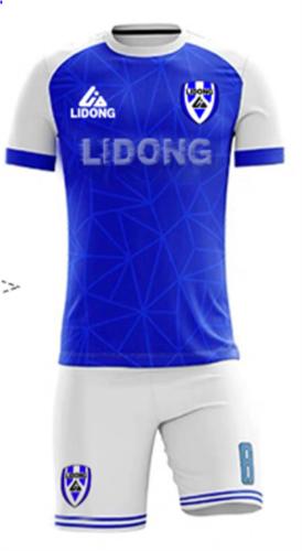 תלבושת מעוצבת כחול לבן
