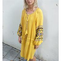 שמלת קארי צהובה