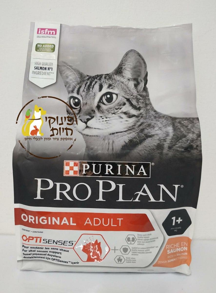 """מזון לחתולים בוגרים 3 ק""""ג PRO PLAN בטעם סלמון"""