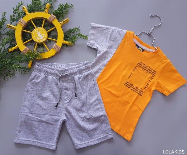 חליפת קיץ דגם 83