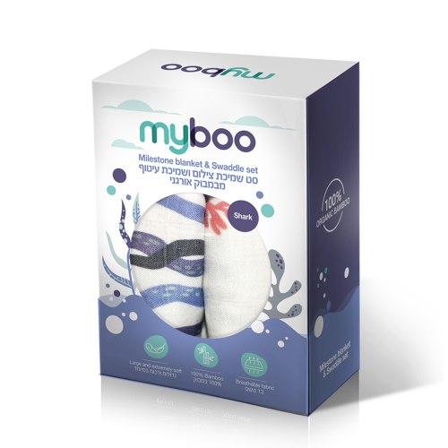 MyBoo סט שמיכת צילום ושמיכת עיטוף במבוק אורגני דגם Shark