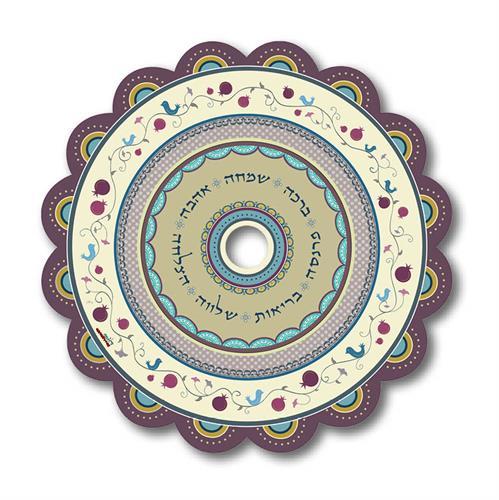 מגנט לעינית הדלת - דגם ברכה ושמחה סגול - דוגמא