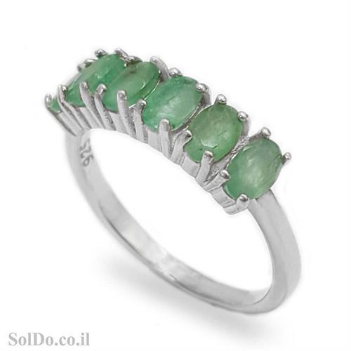 טבעת מכסף משובצת אבני אמרלד RG1641 | תכשיטי כסף 925 | טבעות כסף