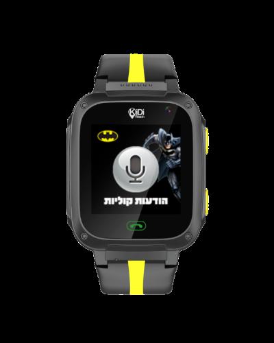 KIDI WATCH שעון טלפון חכם באטמן - שעון בטיחות מתקדם לילדים