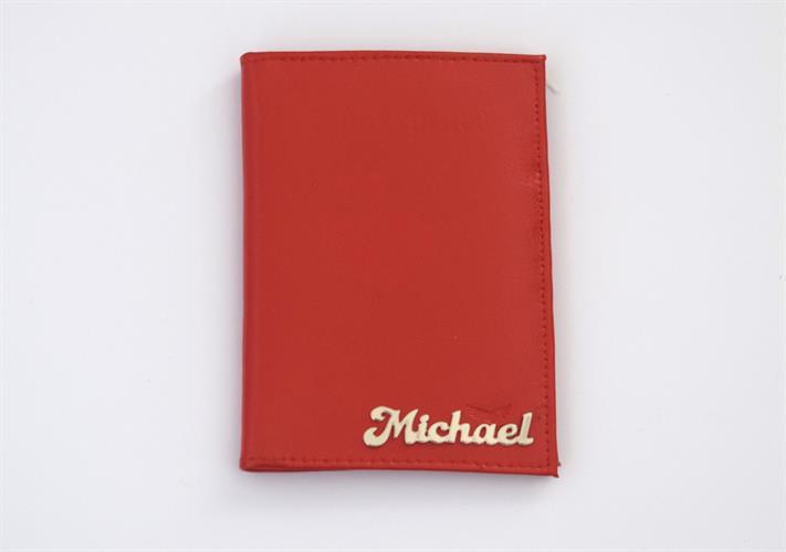 כיסוי עור לדרכון אדום עם שם