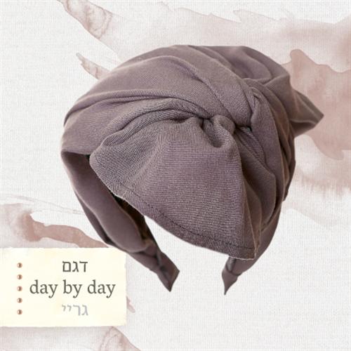 קשת 'Day By Day' - גריי