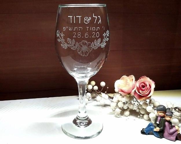 כוס יין לחופה   כוס יין מעוצבת   חריטת פרחים