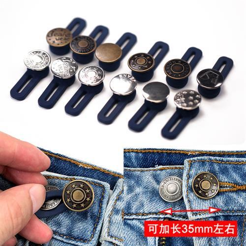 כפתור נשלף לג'ינס