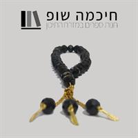 שרשרת תפילה מסבחה אלגנטית דגם האמיר השחור 33 חרוזים - 5 יחידות