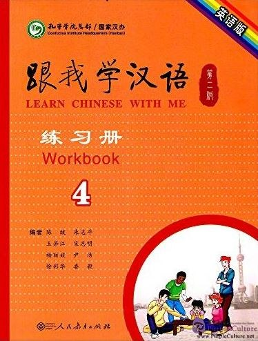 Learn Chinese with me workbook 4