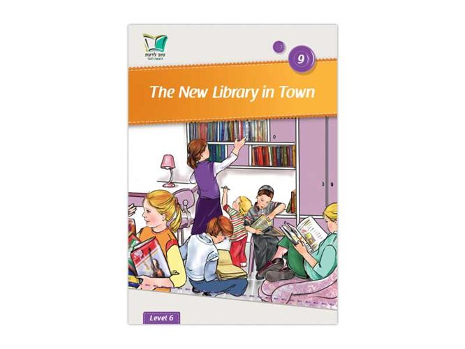The New Library in Town | level 6