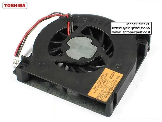 מאוורר למחשב נייד טושיבה Toshiba Portege S100 Cpu Fan GDM610000264, MCF-TS5510H05-1, MCF-TS5510H05-2