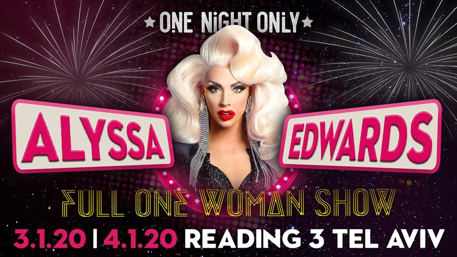 Alyssa Edwards Live 3.1.20