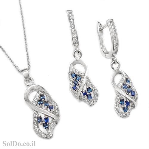 עגילים ותליון מכסף משובצים אבני זרקון כחולות ולבנות S1627