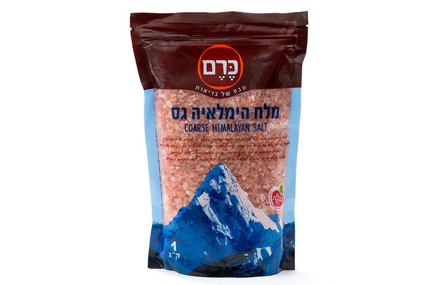 מלח הימלאי גס ״כרם״ 1 ק״ג
