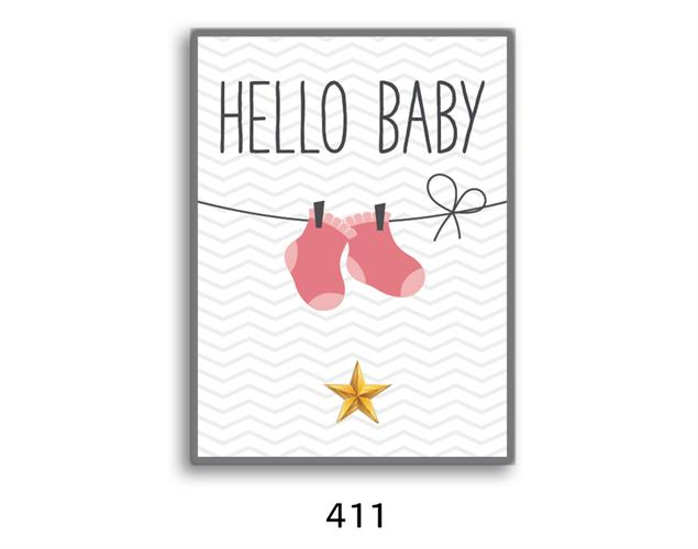 תמונת השראה מעוצבת לתינוקות, לסלון, חדר שינה, מטבח, ילדים - תמונת השראה דגם 411