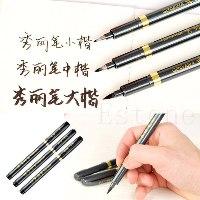 סט קליגרפיה יפנית סינית -  3 יחידות  עט כתיבה, כלי ציור אמנות מברשת עט.