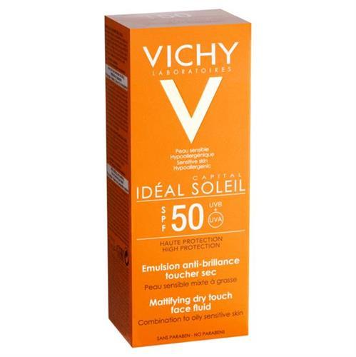 VICHY תחליב פנים הגנה מהשמש לעור שמן ומעורב 50 מל SPF 50
