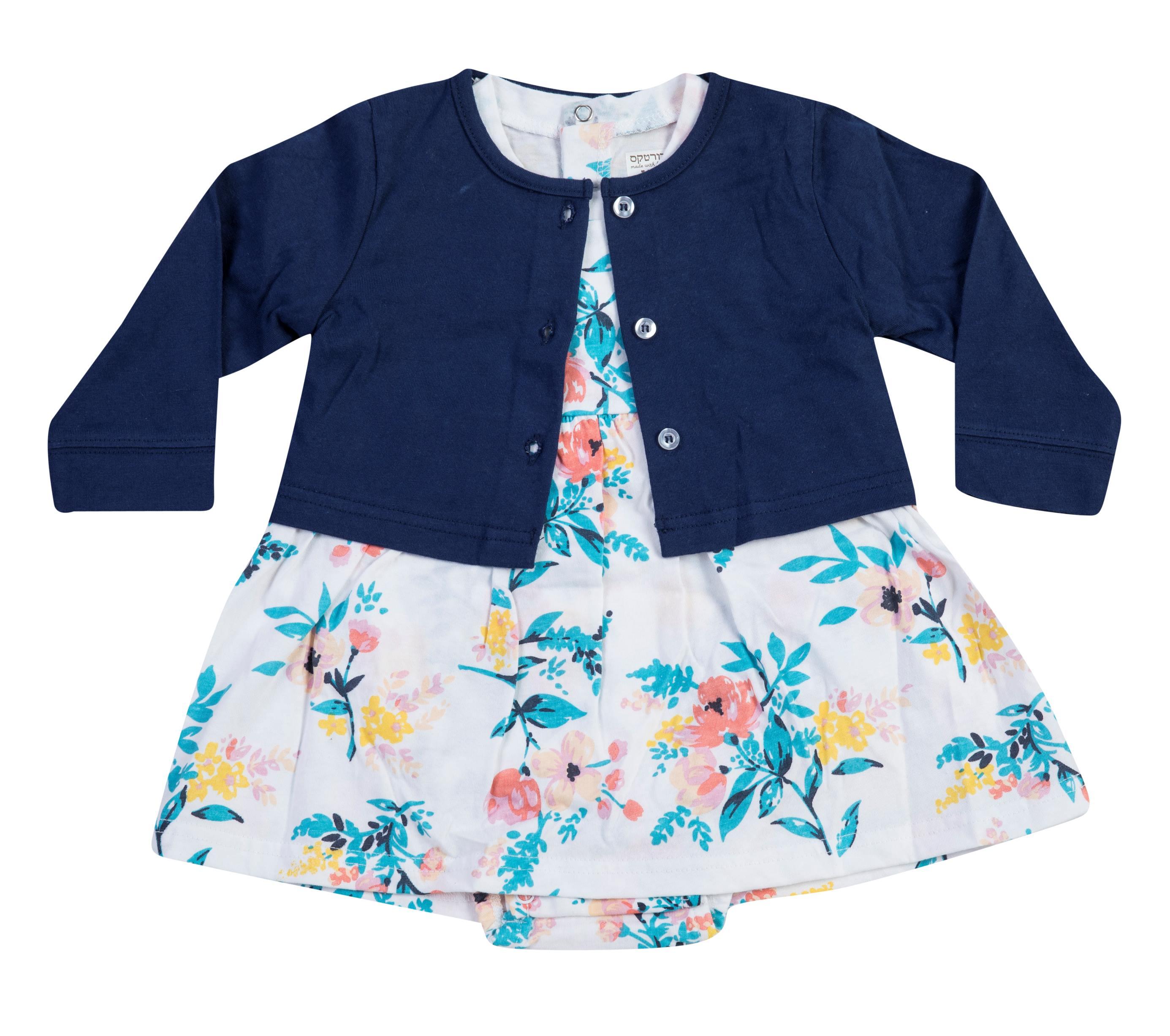 שמלת אוברול ועליונית 4611 לבן - כחול נייבי