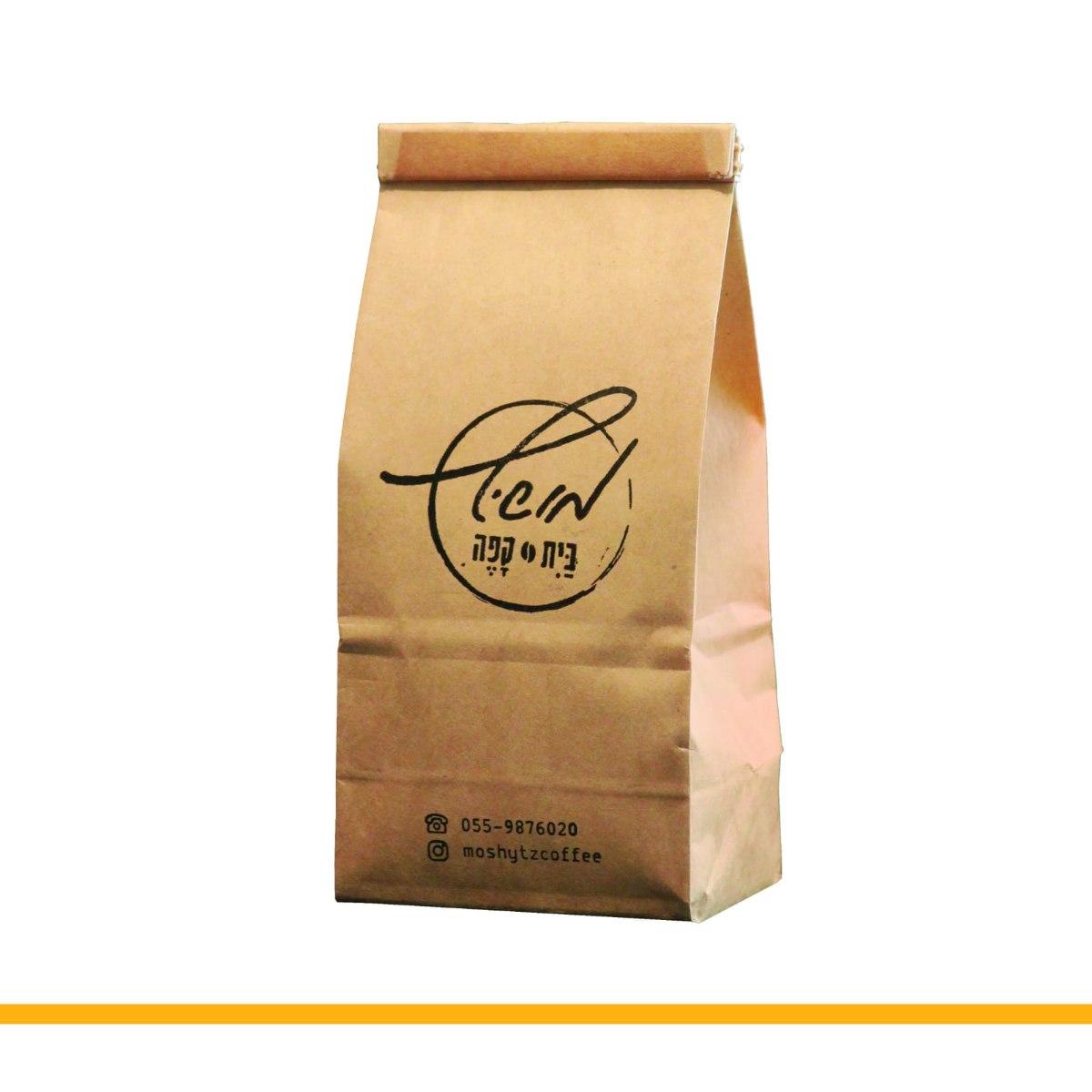 250 גרם טחון למקינטה- קפה מושיץ