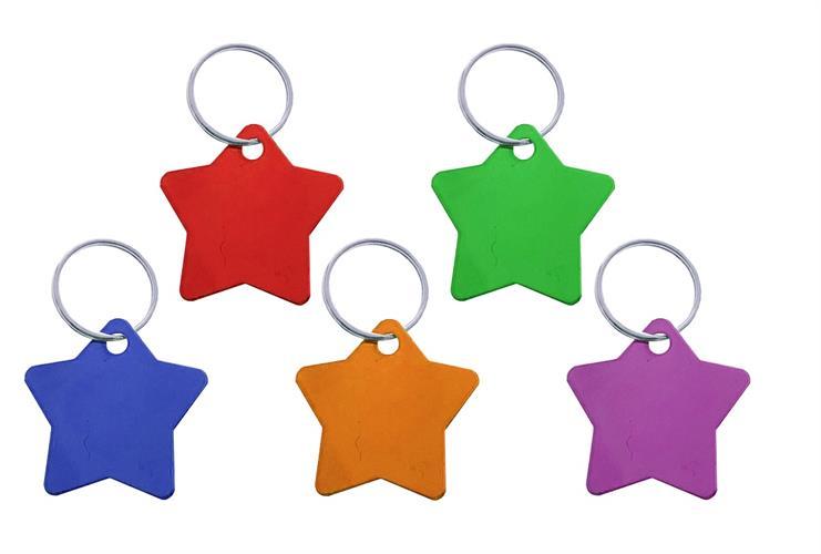 10 יח' - מחזיק מפתחות כוכב כולל חריטת לייזר