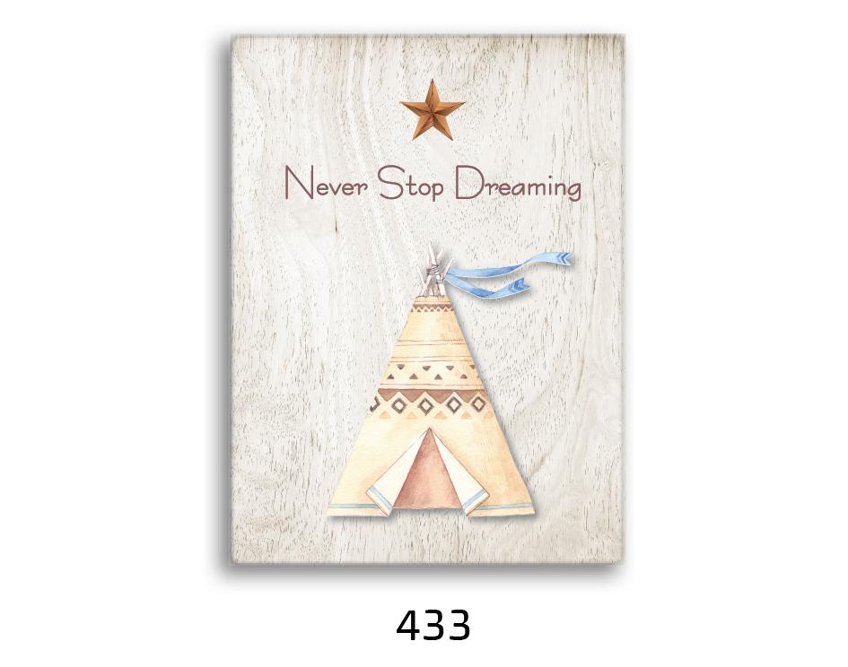 תמונת השראה מעוצבת לתינוקות, לסלון, חדר שינה, מטבח, ילדים - תמונת השראה דגם 433