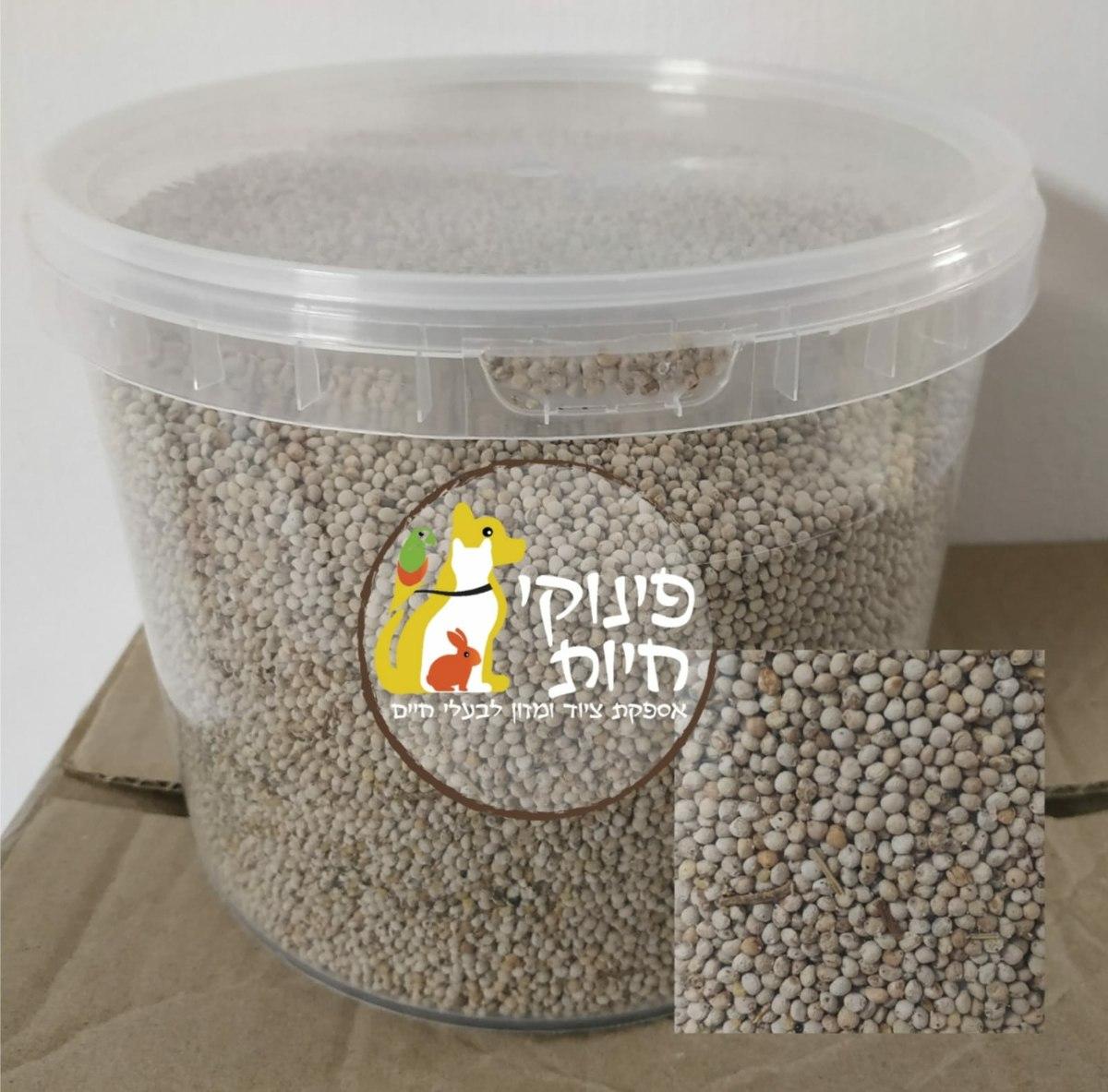 זרעי פרילה בדלי 1 ק''ג