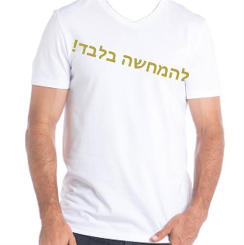 שש חולצות T קצרות של Delta בצבע לבן מידה S