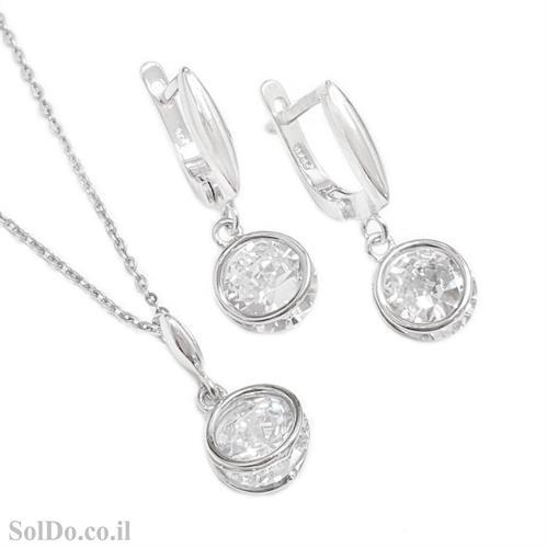 עגילים ותליון מכסף משובצים אבני זרקון  S1678