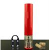 אדום - פותחן יין חשמלי גדול