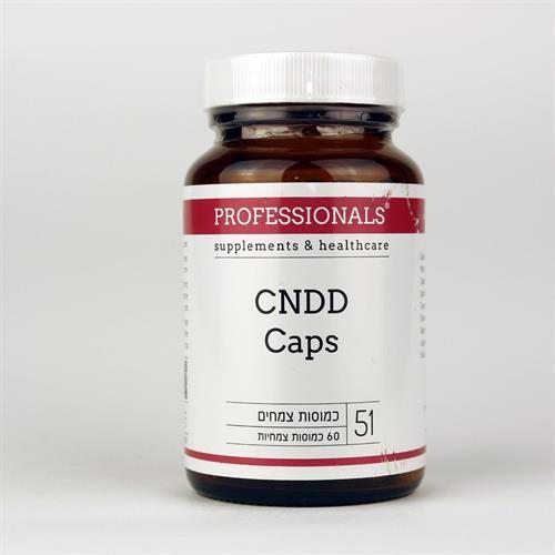 כמוסות CNDD Caps - CNDD