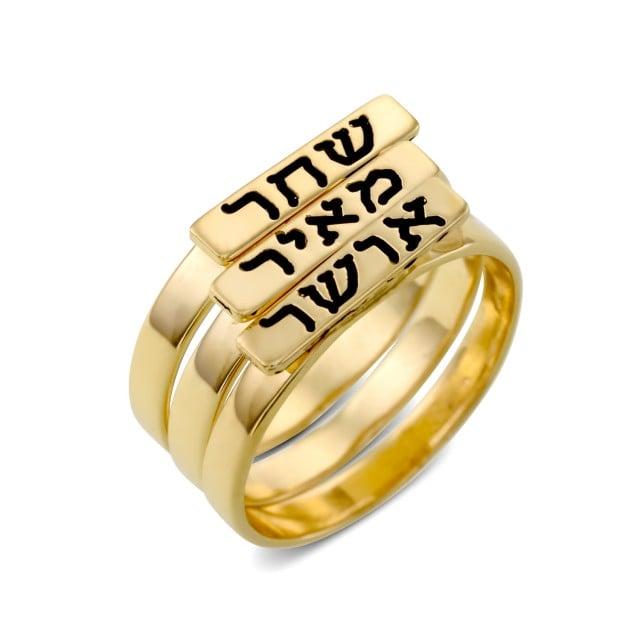 טבעת חותם - חריטה שחורה