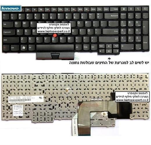 מקלדת למחשב נייד לנובו Lenovo ThinkPad Edge E530 E535 Keyboard 04W2443 0B35396