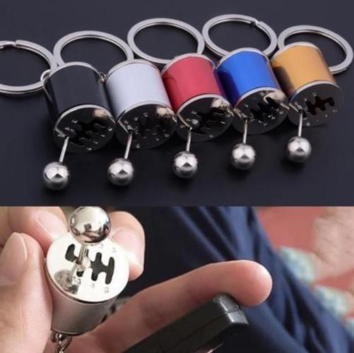 מחזיק מפתחות בצורת תיבת הילוכים ידנית
