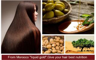 מסכת זהב ארגן מרוקאי להזנת השיער - Nurish Aragan