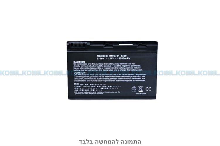 סוללה חליפית למחשב נייד Acer 5230