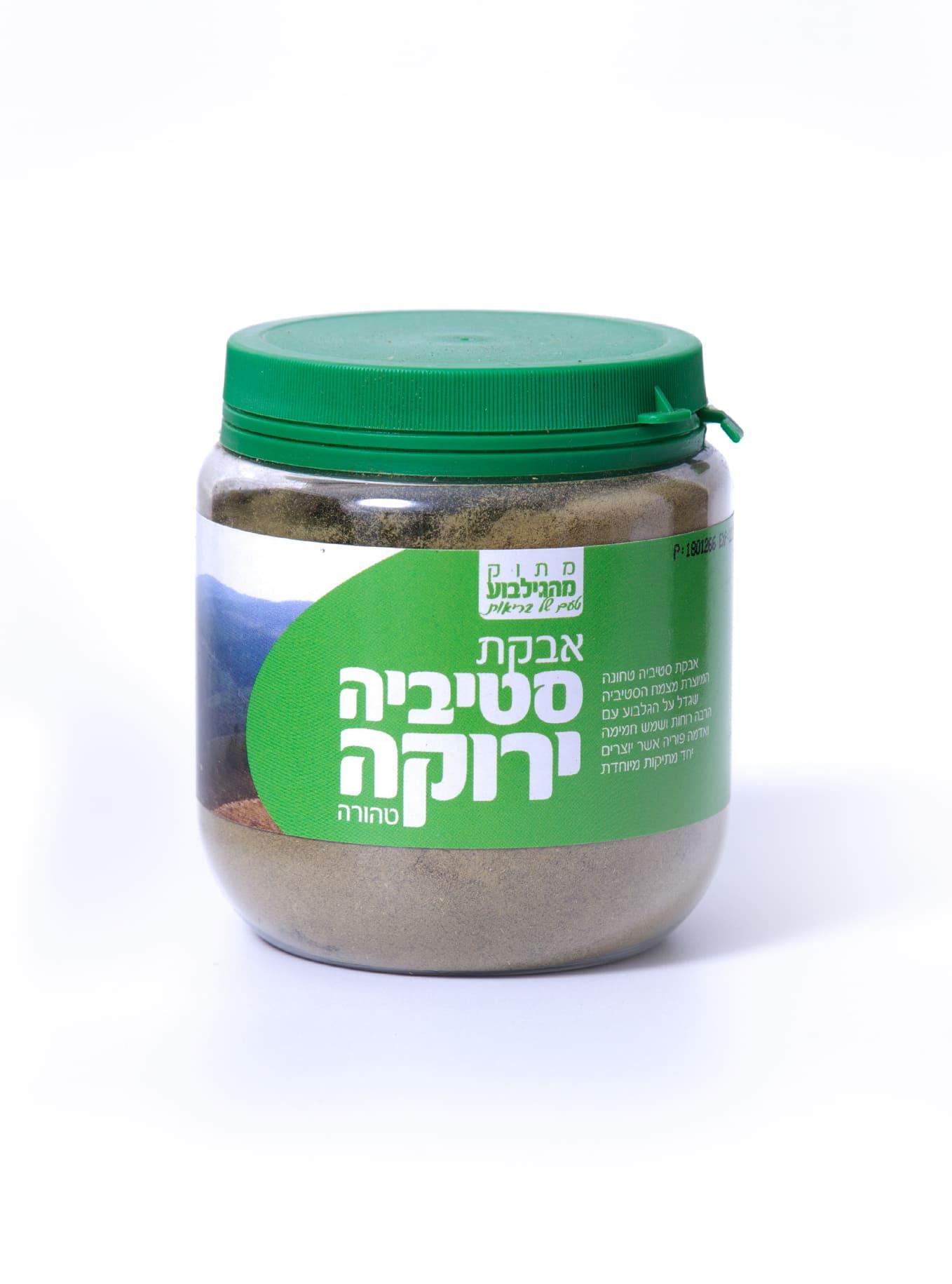 Stivi-Powder | אבקת סטיביה ירוקה