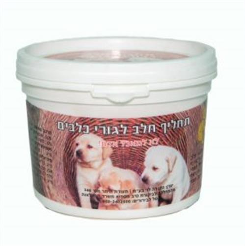 תחליף חלב לכלב 250 גרם