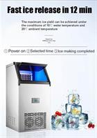 """מכונה תעשייתית לייצור קוביות קרח 80 ק""""ג קרח ב 24 שעות 45 קוביות כל 12 דקות הזנת מים ישירה"""