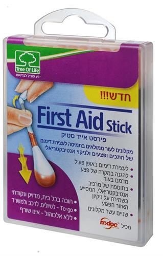 First aid stick מקלונים לעצירת דימום ולניקוי אנטיבקטריאלי חובה בכל בית  12 יחידות