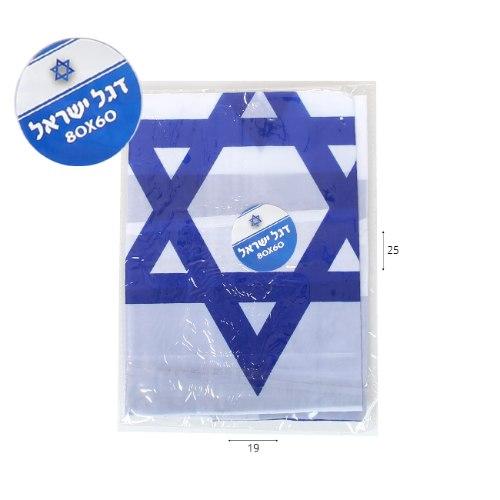 דגל ישראל 60*80 למקל