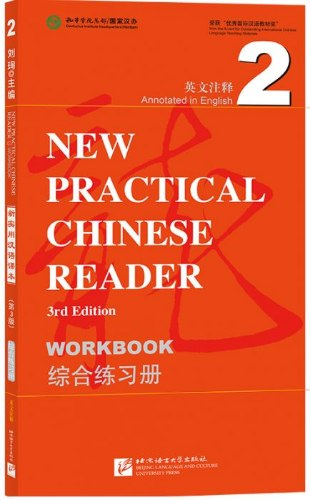 New Practical Chinese Reader (3rd Edition) Vol 2 - Workbook