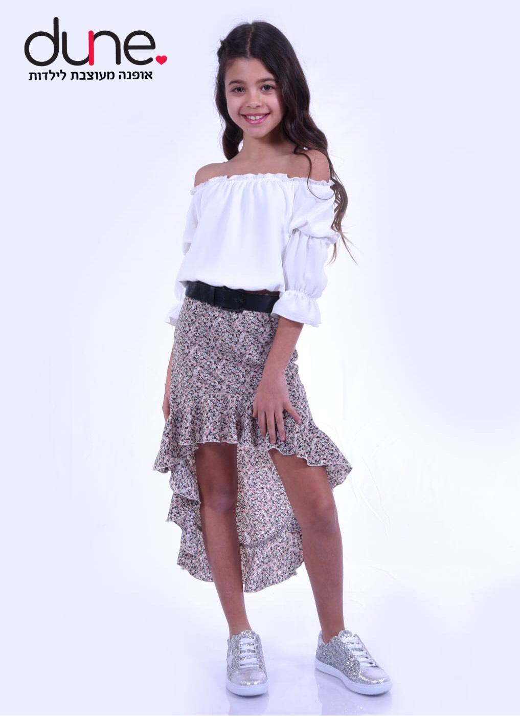 חצאית טוקסידו