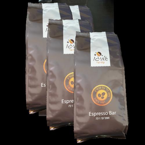 3 קג פולי קפה אמיגו בר ב-200 שח עם האריזה החדשנית.
