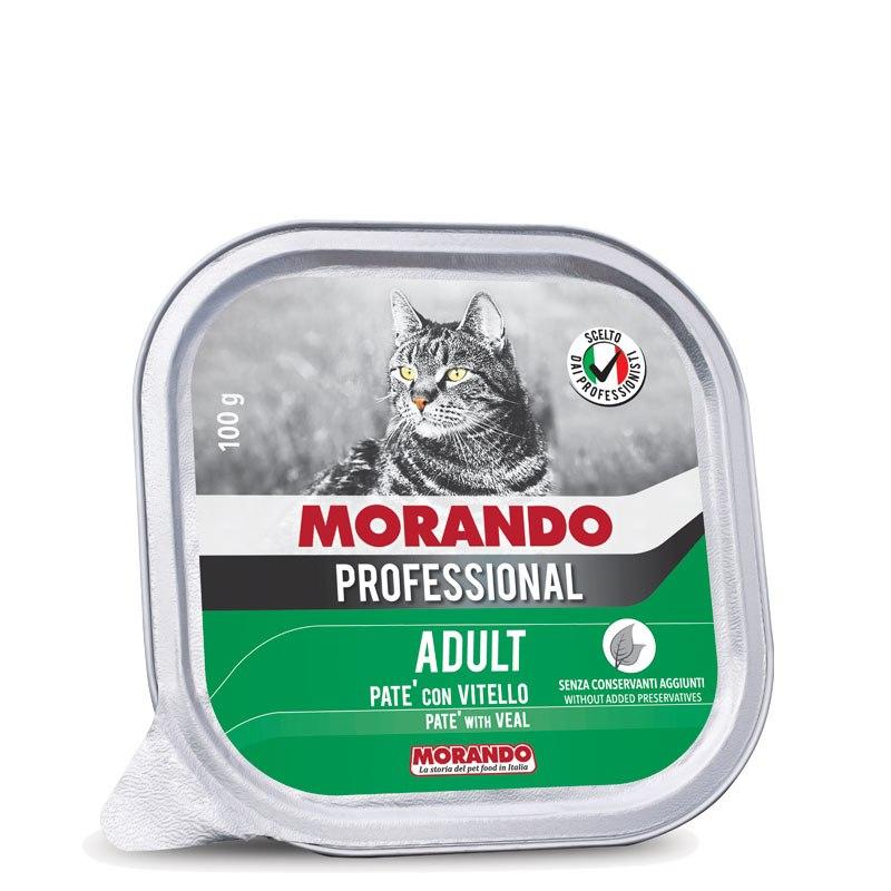 מורנדו מעדן פטה 100 גרם עגל